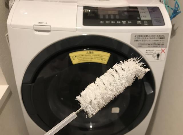 ドラム式洗濯機とお掃除ブラシ